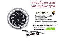 """Электронабор Magic Pie 4 задний привод мотор-колесо в сборе 18"""" литой диск"""