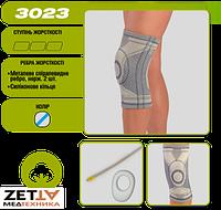 Бандаж коленный с силиконовым кольцом Алком 3023 (Ортез, Суппорт, Фиксатор на колено) купить в Днепре