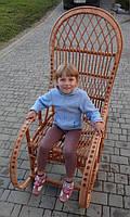 Кресло качалка большое. Плетенное из лозы! Акция!