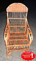 Кресло словатское плетеное из лозы. Ручная работа!