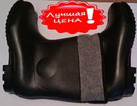 Сапоги резиновые, утепленные (Польша), (44 р)