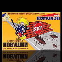 Ловушки для тараканов Домовой 6шт/уп