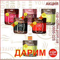 Кофе растворимый 30гр. Classic+Black+Indian+Red+Gold=5шт