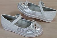 Школьные туфли на девочек белого цвета с перламутровым носком тм Тom.m р.34,36,37