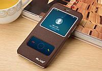 Чехол книжка ALIVO Huawei Nova (коричневый)