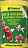 Tropical Koi & Gold Vegetable Sticks корм для прудовых рыб в палочках, 1 л