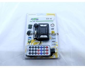 Трансмитер FM MOD. 151/ED 48, FM-модулятор с зарядкой  для телефона от прикуривателя и от сети