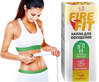 Капли для похудения - Fire Fit горячего действие Хит!!!