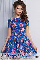 Хлопковое летнее платье цветочным принтом индиго