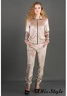 Женский бежевый спортивный костюм Ленди Olis-Style 44-52 размеры