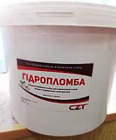 Гидропломба быстротвердеющий гидроцемент, 10кг