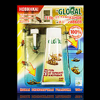 Гель от тараканов, Глобал Global 100 г