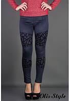 Стильные женские синие лосины Тиана Olis-Style 44-52 размеры
