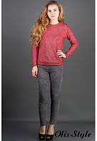 Стильные женские серые лосины Тиана Olis-Style 44-52 размеры