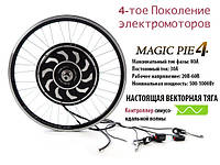 "Электронабор Magic Pie 4 передний привод мотор-колесо в сборе 26"""