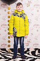 """Демисезонная куртка для мальчика """"Polo"""" желтая"""