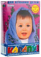 Соль для ванн детская Лаванда пихта 500г КАРАПУЗ