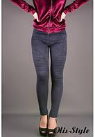 Молодежные синие женские лосины Рейчел Olis-Style 44-52 размеры
