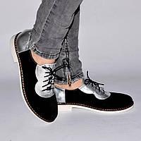 Туфли женские, на низком каблучке, со вставками и на шнурках, купить оптом и в розницу, р.36-41, Sev Mar S1047