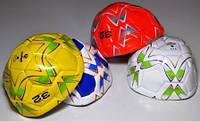 Мяч футбольний 5 leopard FTD725