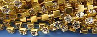 Стразовая цепь Золото основа / Crystal SS 16 ( 3,7-3,8 мм)