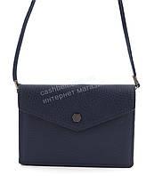 Маленькая удобная легкая сумочка на два отделения art. 065 синий