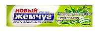 Зубная паста Новый Жемчуг Зеленый чай и Мята + Отбеливание - 100 мл.