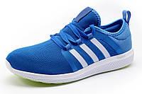 Кроссовки мужские Adidas Bounce, синие, р. 41 42 43 44