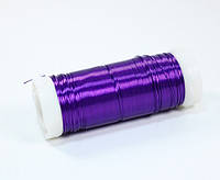 Ювелирная декоративная проволока Фиолетоваяя 0.35 мм 73 метра