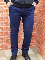 Цветные джинсы брюки мужские