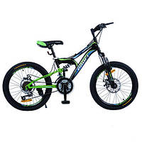 Детский спортивный велосипед Profi  20 дюймов G20DAMPER S201
