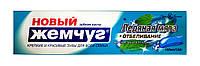 Зубная паста Новый Жемчуг Ледяная мята + Отбеливание - 100 мл.