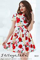 Летнее платье Крупные цветы белое