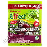 Биохим-сервис Еко-фунгицид Effect для плодово-ягодных 20 г