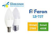 Светодиодная лампа свеча Е14/Е27 6W Feron LB-737