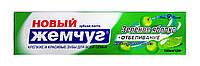 Зубная паста Новый Жемчуг Зеленое яблоко + Отбеливание - 100 мл.