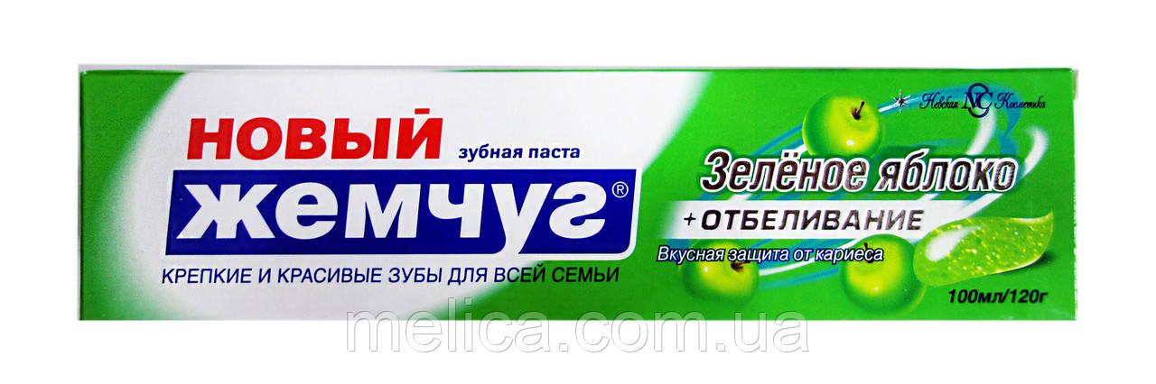 Зубная паста Новый Жемчуг Зеленое яблоко + Отбеливание - 100 мл. - АВС Маркет в Мелитополе