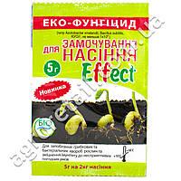 Effect для замачивания семян 5 г