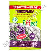 Биохим-сервис Effect Подкормка для комнатних растений 20 г