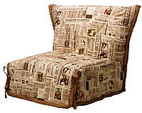 Кресло-кровать СМС