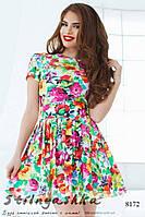 Летнее платье Крупные цветы молоко