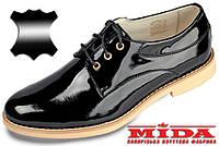Стильные лакированные кожаные туфли MIDA 21400(134) 36