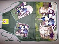 Набор кухонный 3 предмета (фартук, ухват, рукавичка)