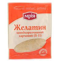 "Желатин пищевой ""Мрия"""