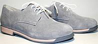 Замшевые туфли женские Encanto, серые, дерби от tehnolyuks.prom.ua 096-6964130