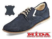 Стильные кожаные туфли MIDA 11522(12) 40