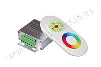 RGB Контроллер с радио управлением Контроллер RF RGB 18А White (Touch)