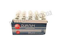 Лампа указателей поворотов и стоп-сигналов W21W 12V 21W W3x16Q без цоколя