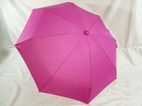Женский мини зонтик в прорезиненную точку № 8310 от Top Rain