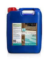 Химия для бассейна PG chemicals, PG-12 Анти-накипь 10 л, жидкость, Control metal.